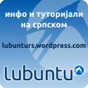 lubunturs-125x125