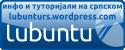 lubunturs-125x50