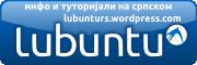 lubunturs-180x60