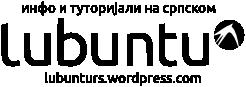 lubunturs-246x87-monochrome