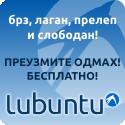 web-banner-125x125