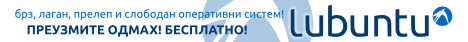 web-banner-468x42