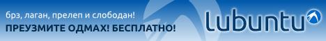 web-banner-468x60